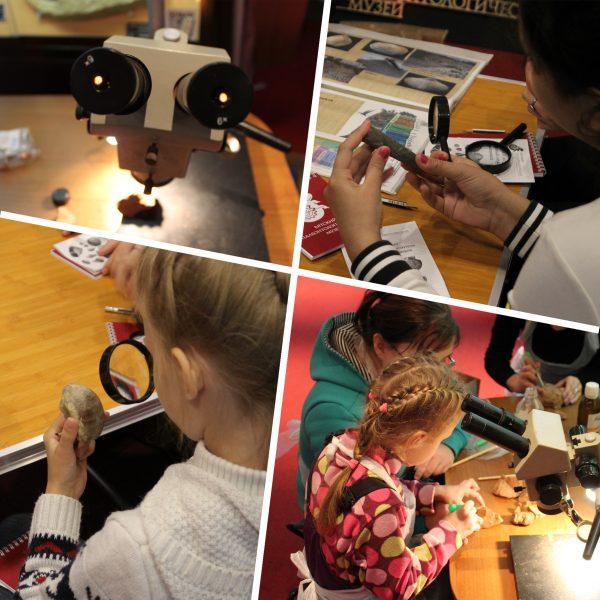 Лаборатория юного палеонтолога