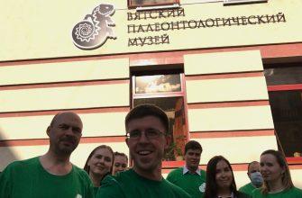 Музей открывается