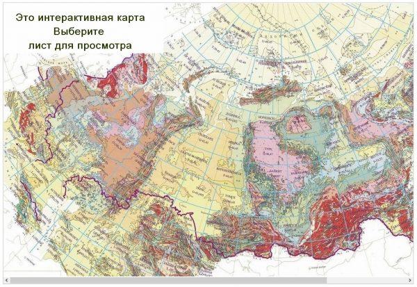 Карта геологическая с сайта