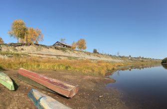 Панорама Лойно