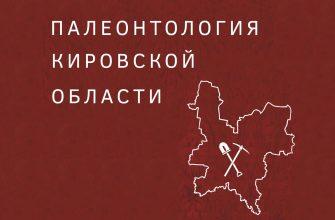 0 - Обложка выставка Слободской